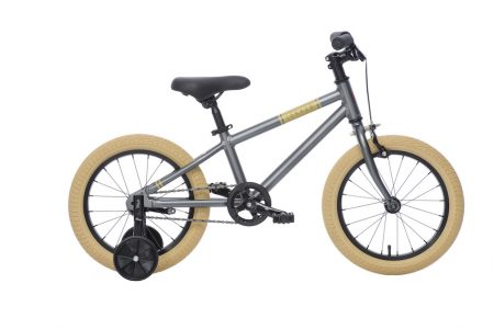 Kids Commuter Bike